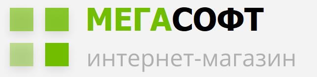 Интернет магазин Мегасофт